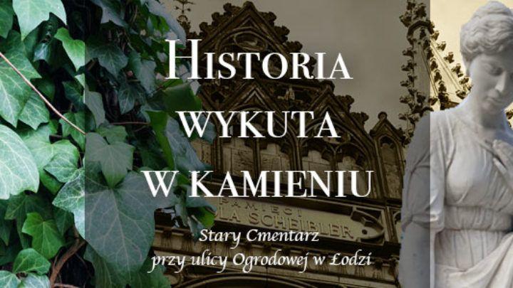 Stary Cmentarz naOgrodowej